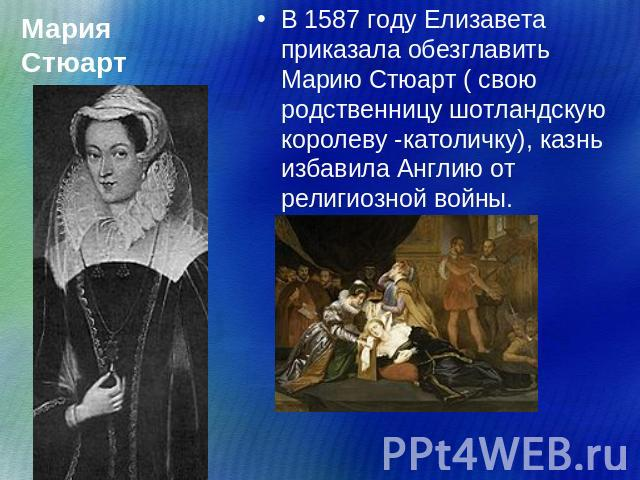 http://ppt4web.ru/images/40/2750/640/img14.jpg