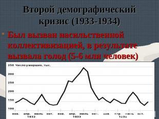 Современная демографическая ситуация в цивилизованных странах, - к сожалению, на сей раз россия оказалась в их числе
