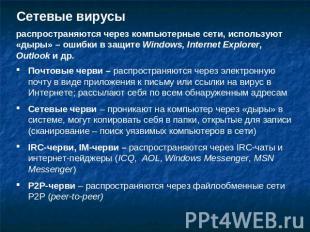 java script сканировать файлы папки: