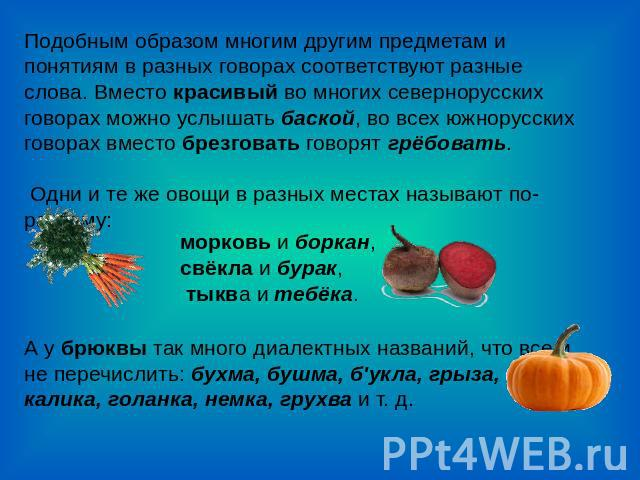 Кофта я русский