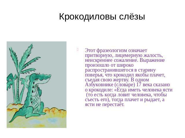 foto-golih-telyatin