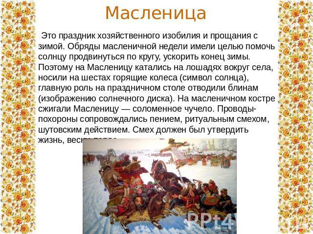 Заготовки на зиму рецепты из цуккини