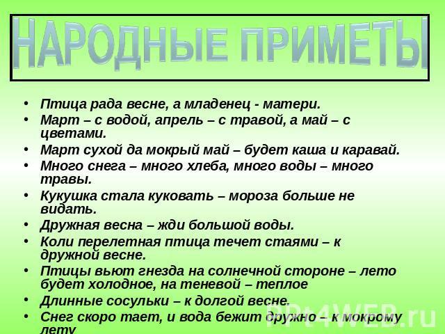 Русская духовная музыка как умозрение