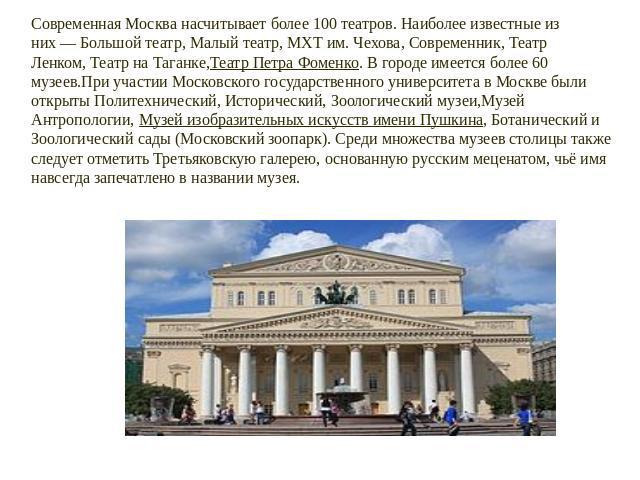 Театры СанктПетербурга  КиноТеатрРУ