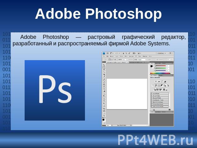 Как сделать презентацию в фотошопе cs6