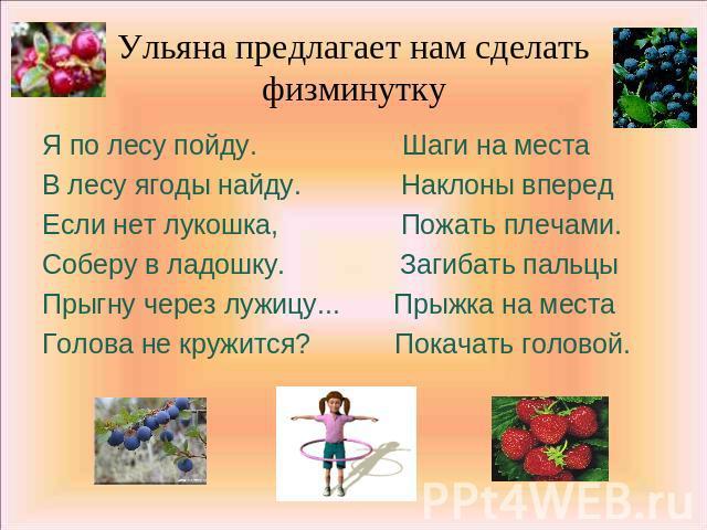 презентация для детей знакомство с буквой и звуком