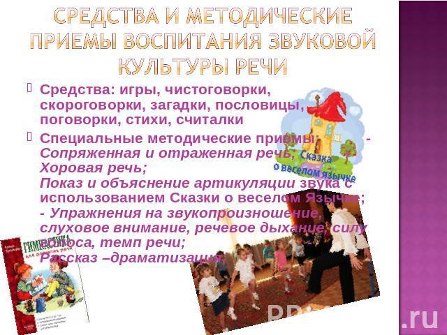 акета для ознакомления с детьми