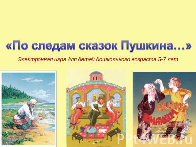 Учебник истории 7 класс юдовская баранов ванюшкина читать онлайн