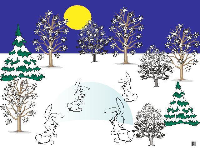 Песня кружится снег ложится снег