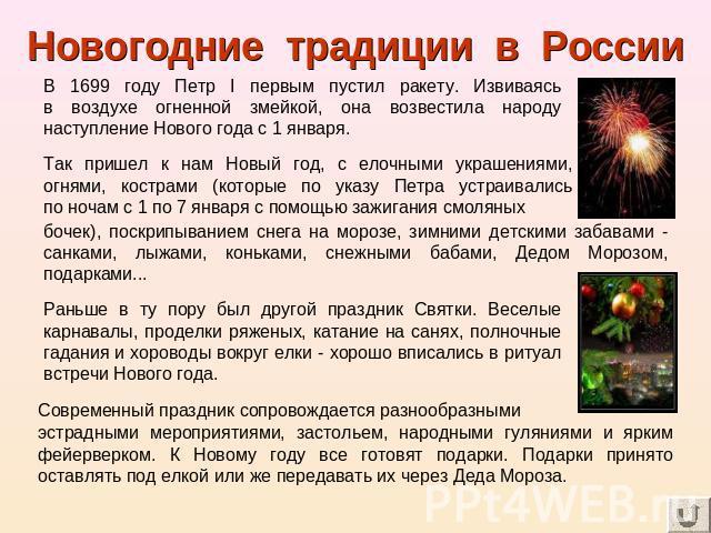 Поздравления на 55 лет мужу на татарском языке