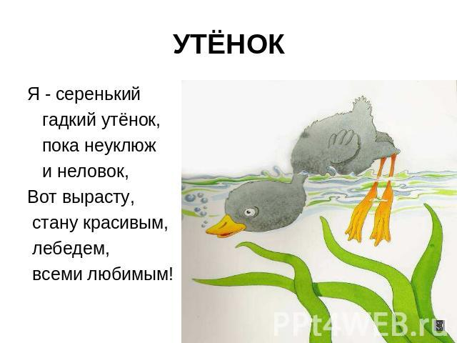 Игрушка миньон в Перми , купить миньон игрушку в интернет