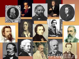 Презентацию на тему композиторы 20 века
