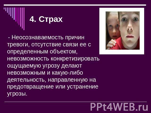 Гоголь Начало (2017) смотреть онлайн бесплатно