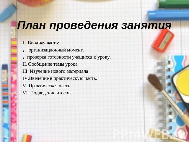 Презентация открытки к дню защитника отечества