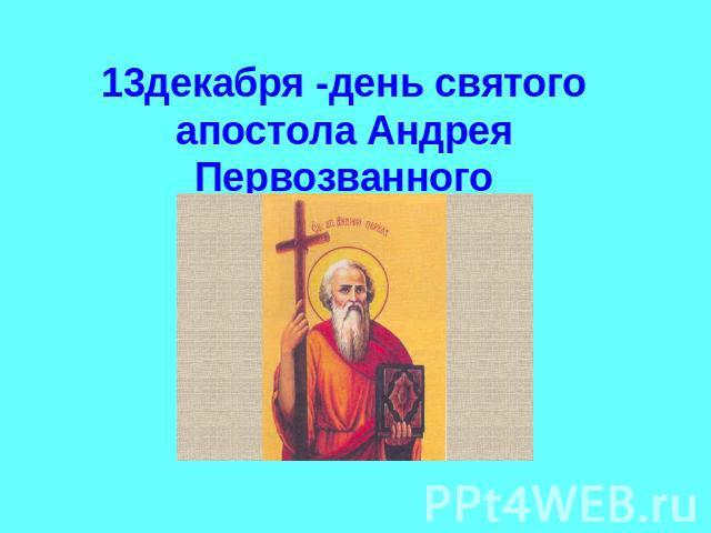 http://ppt4web.ru/images/50/3762/640/img0.jpg