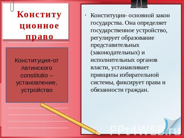 Microsoft Office Word Torrentino Download