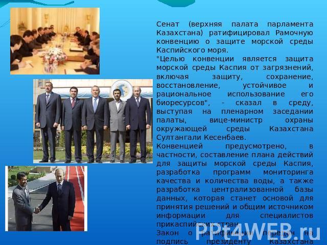 Организация приняла на работу граждан Украины, получивших