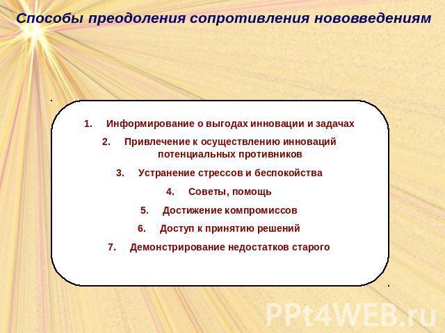 Скоро на всех российских телеканалах