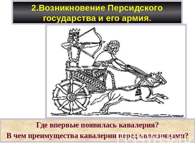 сочинение на тему россия наша держава