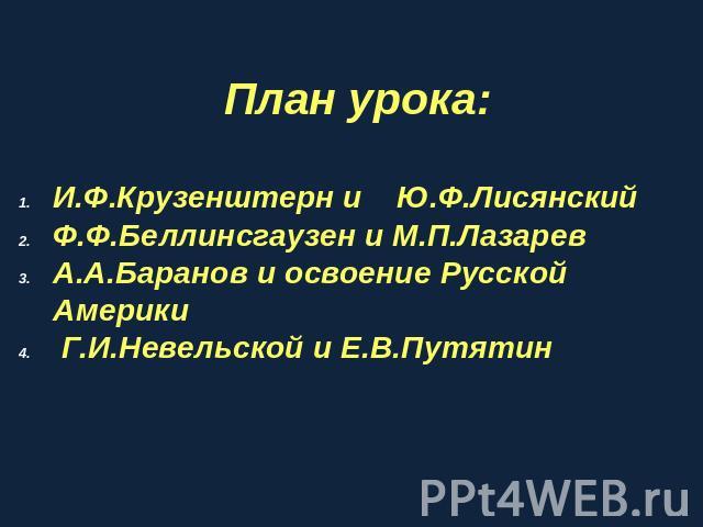 потешки русские народные в картинках