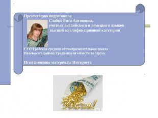 Nativenglish с Антоном Брежестовским Anton Brejestovski