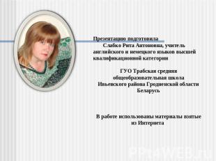 Курсы английского  Москва  Brejestovski Language School