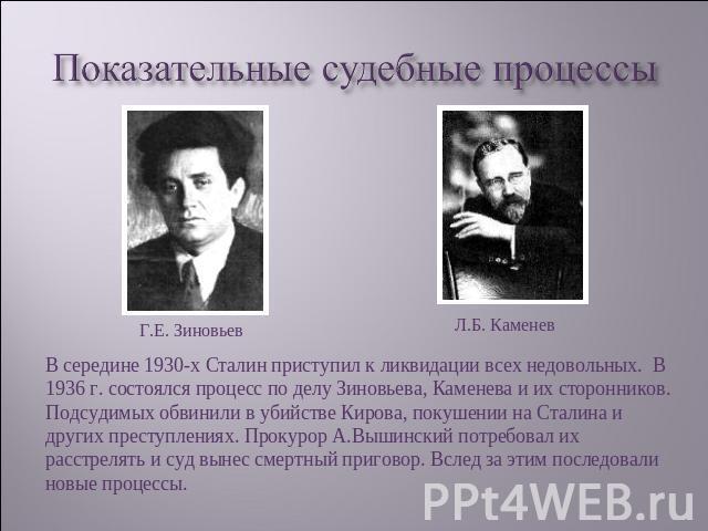 http://ppt4web.ru/images/581/18128/640/img11.jpg