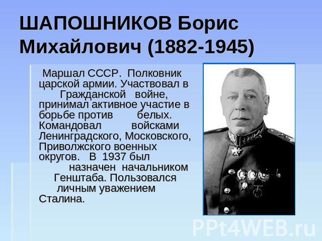 презентация по истории великая отечественная война героизм