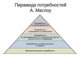 Экономические ресурсы и цели общества