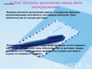 Флаг заказ москва