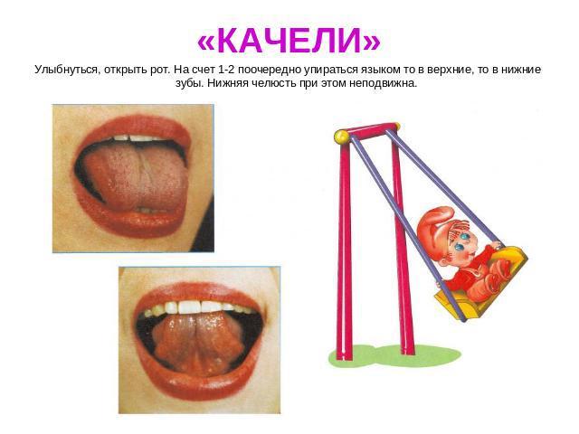 Как открыть рот ребенку