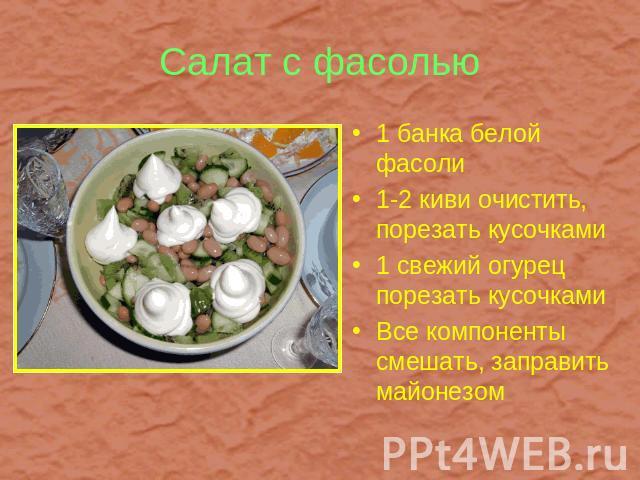 Сорта и виды сыра, классификация, описание, применение ...