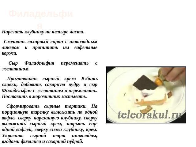 Книга приготовлении блюд в мультиварке