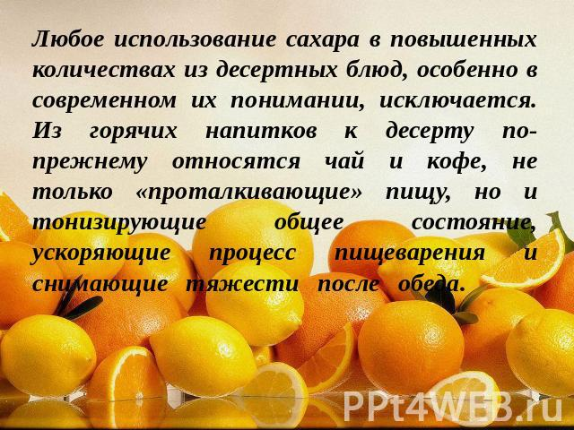 Павлова десерт готовим дома