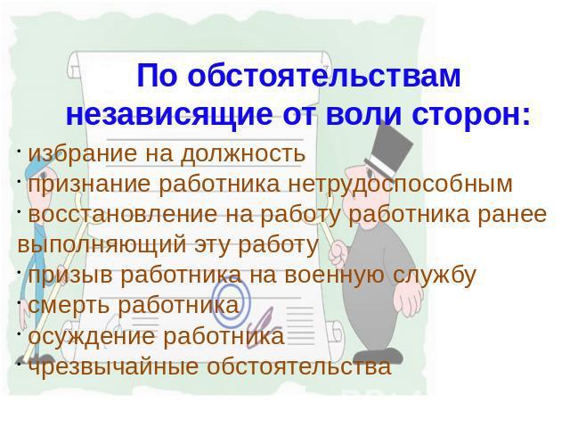 Военный комиссариат Советского и Первореченского районов Владивосток