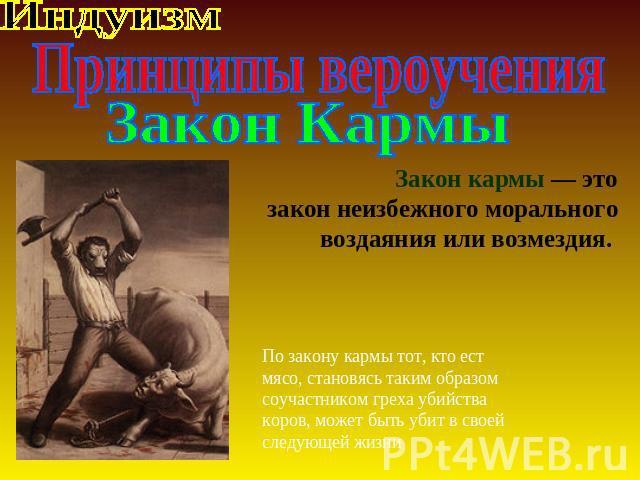 skritoe-podsmatrivanie-za-znamenitostyami-vkontakte