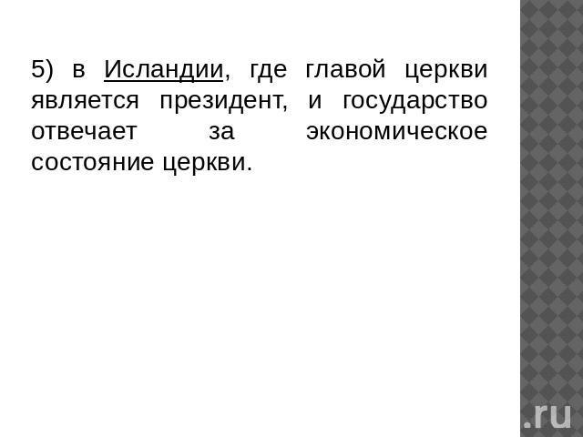 Учебник Конституционное Право Рф Козлова Кутафин