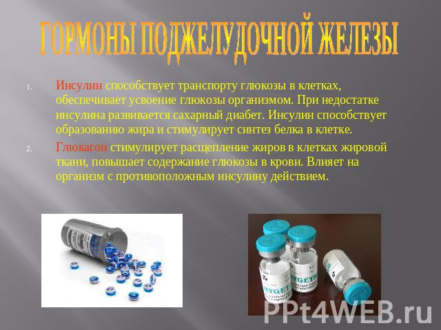 Биохимический анализ крови сахар крови нормы