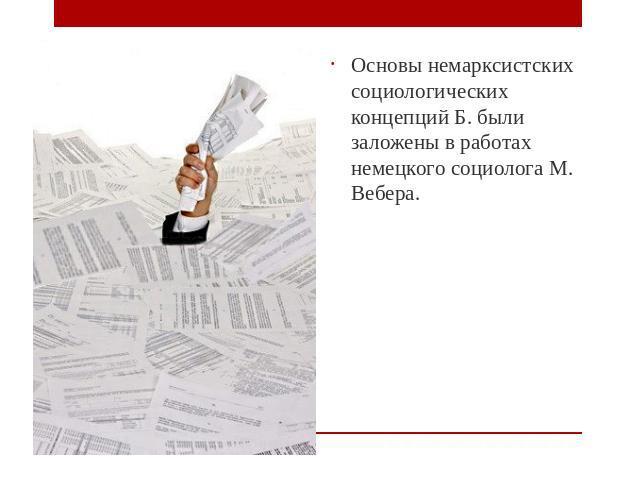 book Технология и методы коллективного решения