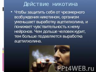 Как бросить курить книга аллен карр читать онлайн бесплатно