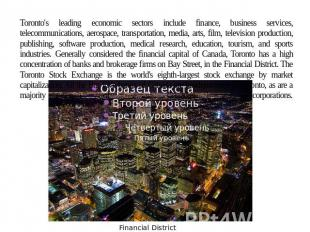 Top 5 brokerage firms toronto