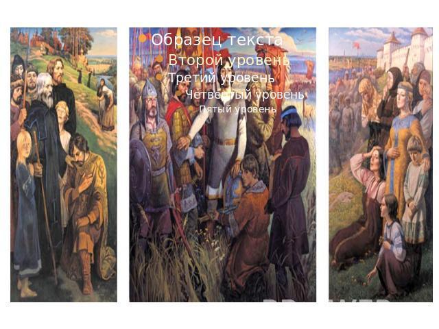 сочинение на тему поле куликово картина ракши