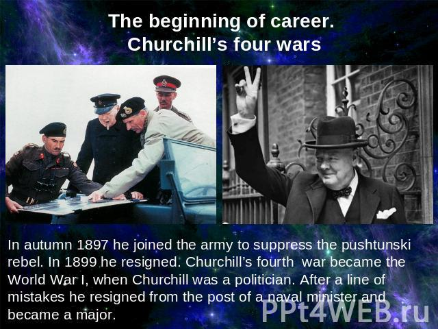 the life and career of winston leonard spencer churchill Winston leonard spencer churchill was born 30 november 1874 at blenheim  palace, the  it was a lonely and hard life for a sensitive and imaginative child.
