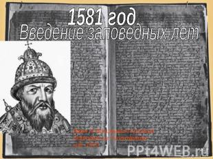 http://ppt4web.ru/images/73/10402/310/img7.jpg
