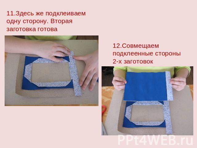 Изготовление рамки из пластика