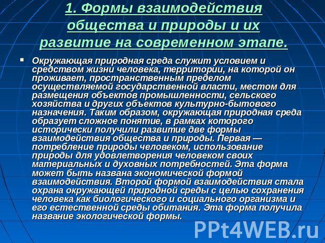 Попыванова br /ольга br /александровна br