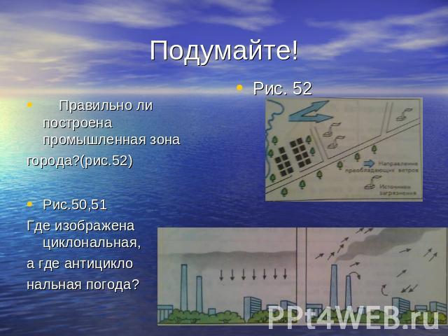Погода в краснозерском районе на 14 дней