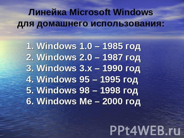 Пальму первенства по сравнению с декабрем прошлого года у windows xp перехватила windows 7 напоминаем