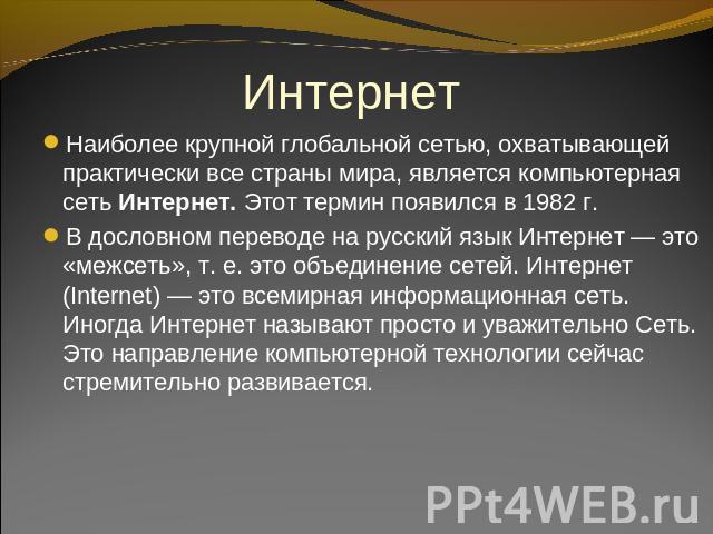 Библиотеки Мира Скачать Презентацию