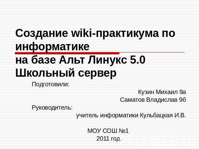 Решебник информатика задачник практикум семакин гдз английский.